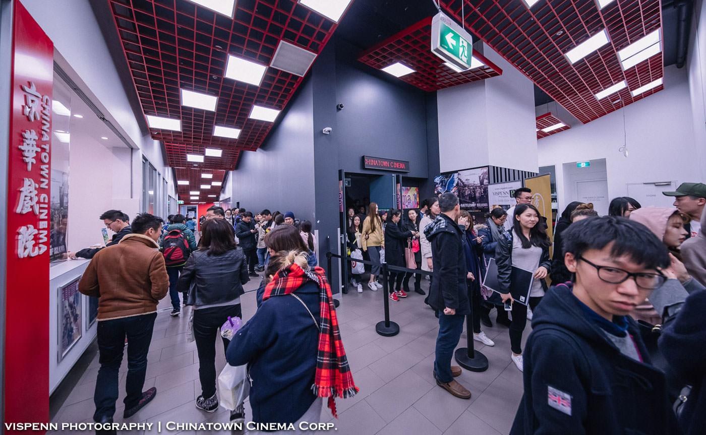 chinatown cinema
