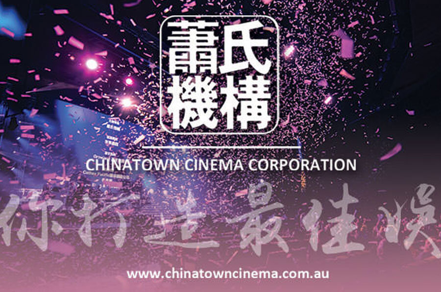 Chinatown-Cinema-Corporation