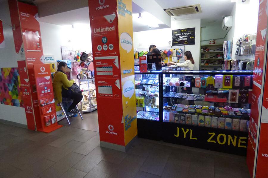 JYL-Zone