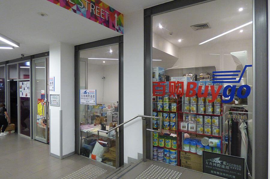 Shop-102