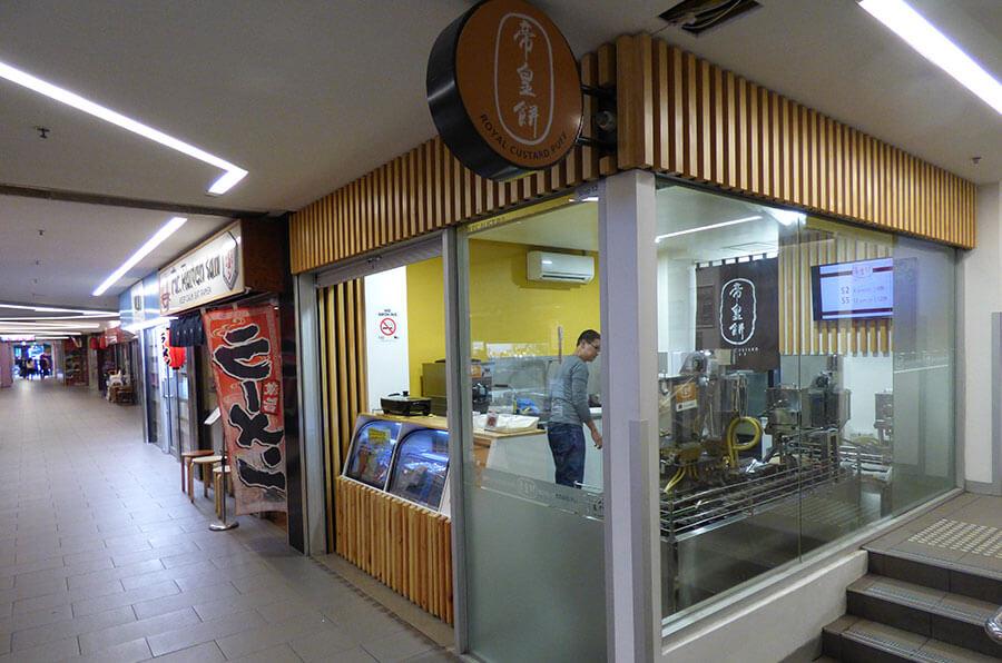 Shop-12b