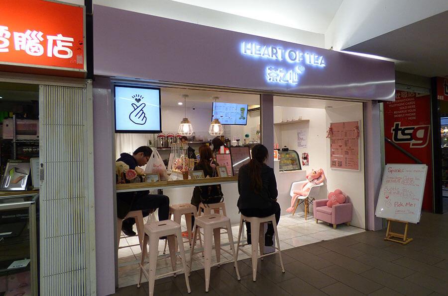 Shop-21