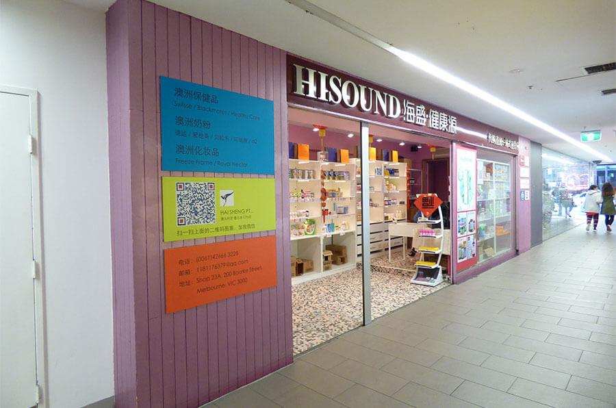 Shop-23a