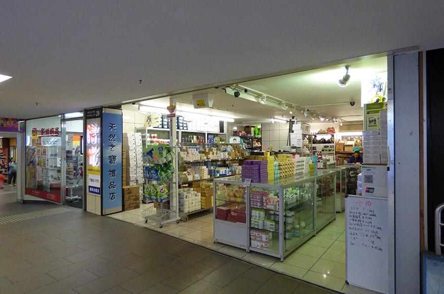 Shop-29-(1)