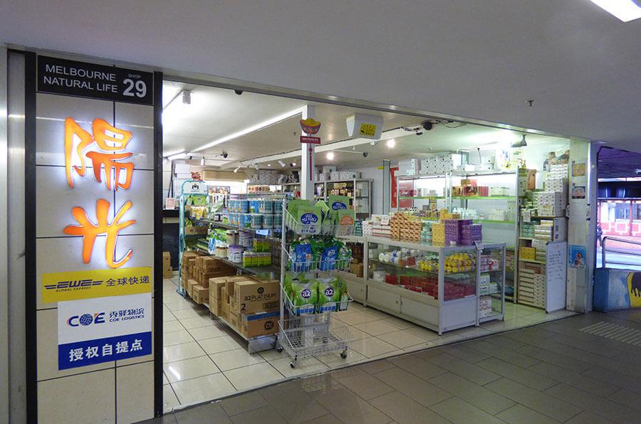 Shop-29