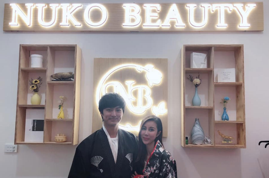 nuko beauty shop