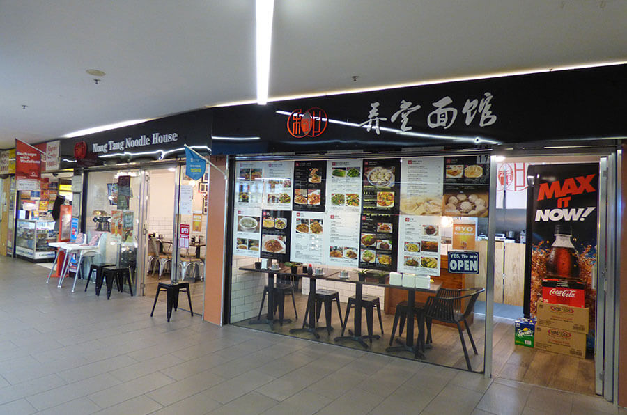 store-Shop-16-17