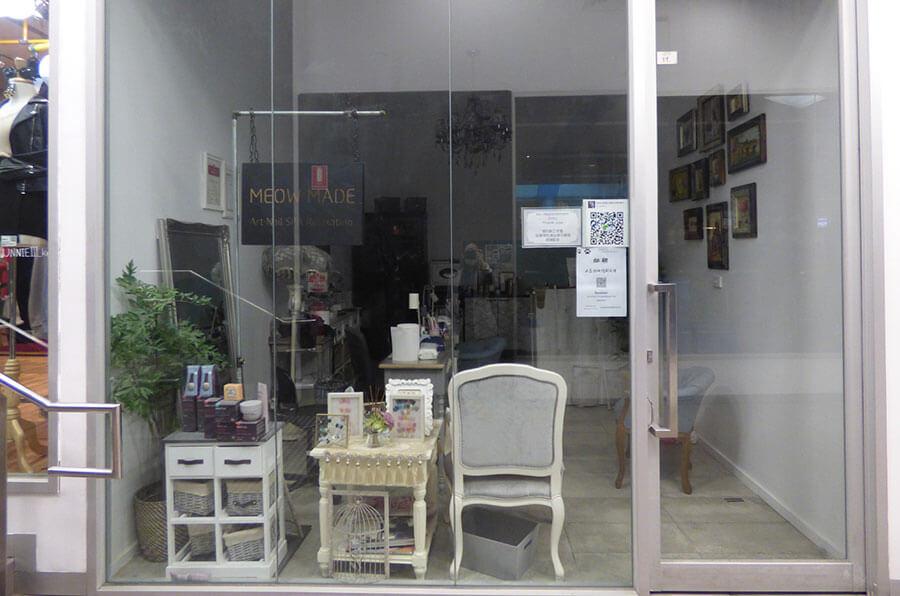 Shop-112