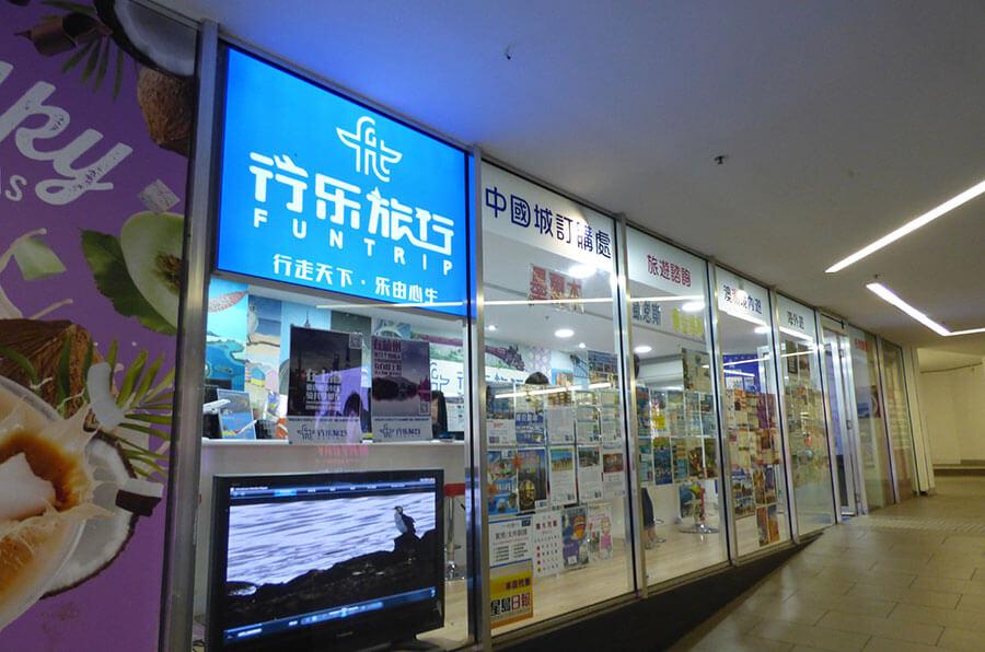 Shop-27B