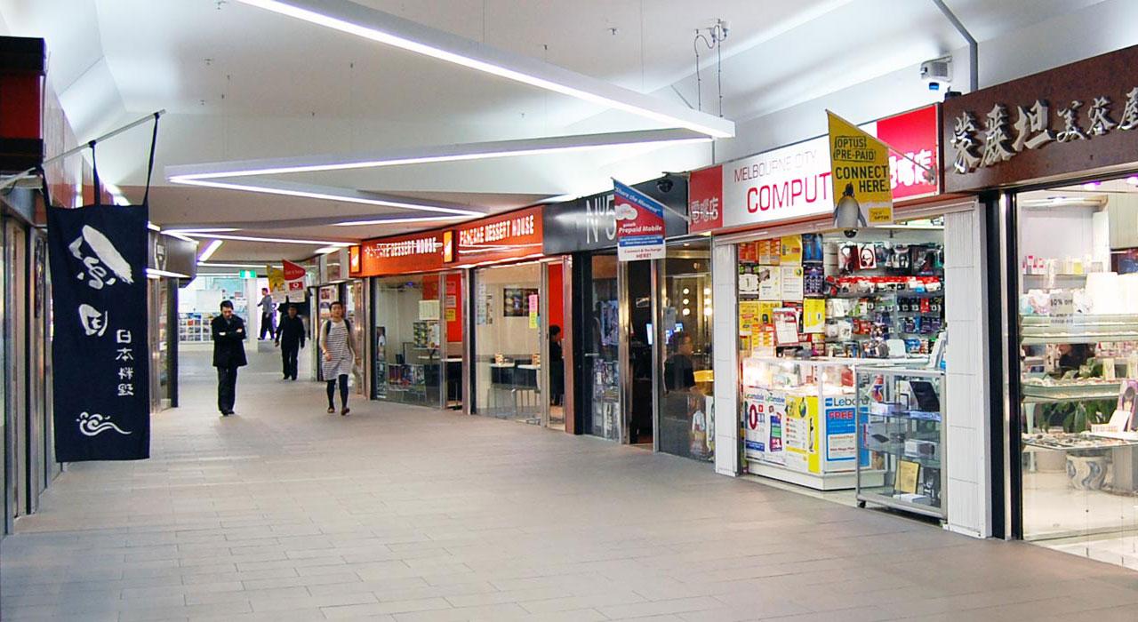 midcity arcade melbourne