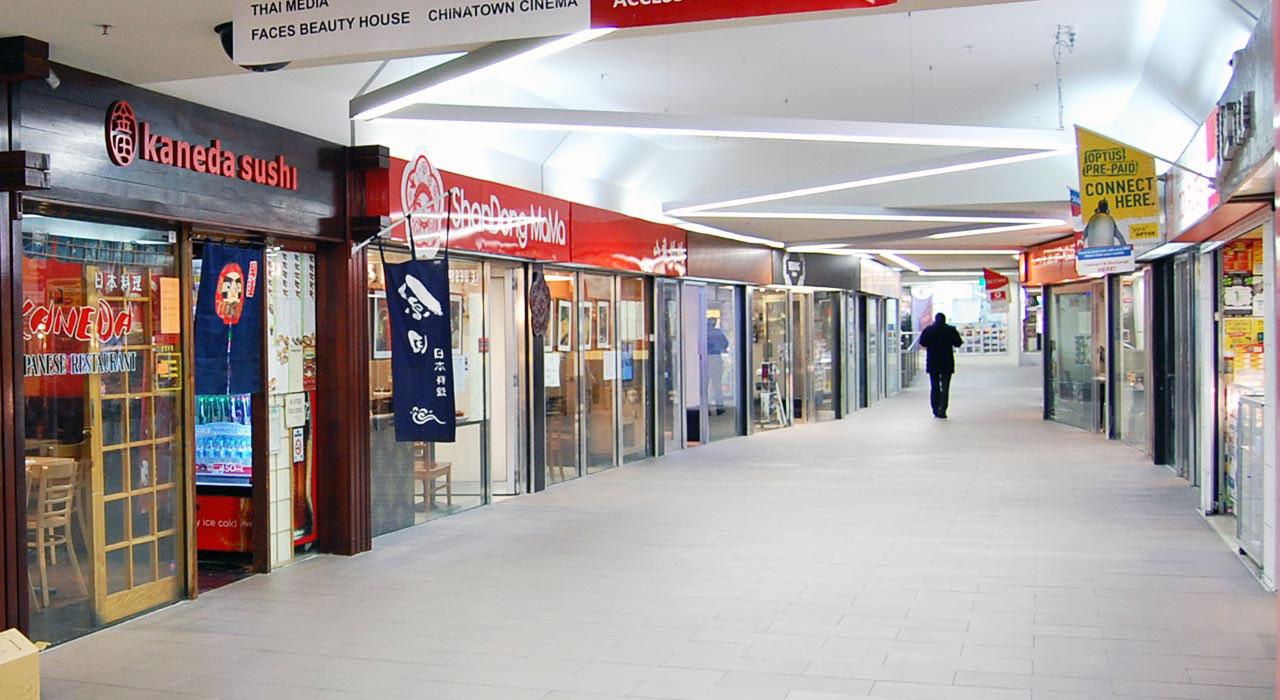 midcity bourke street arcade