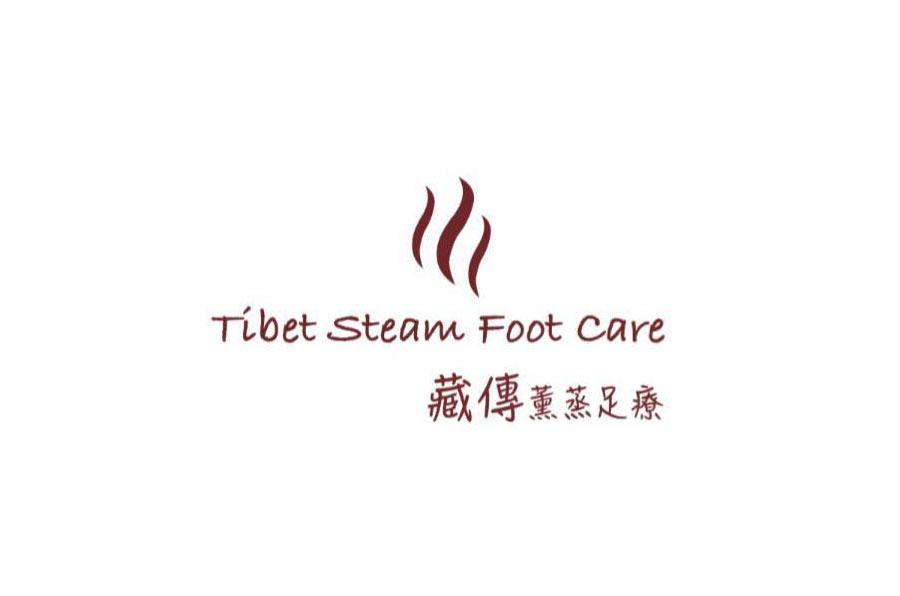 tibet steam foot care