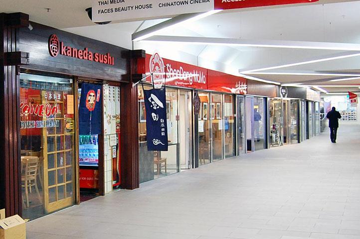 midcity arcade